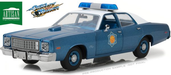 Smokey and the Bandit (1977) - 1975 Plymouth Fury Arkansas State Police at diecastdepot