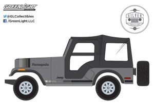 1979 Jeep C J-5 Silver Anniversary Edition - Anniversary Collection Series 6 at diecastdepot