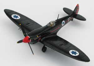 "Supermarine Spitfire IXe ""Ezer Weizman"" Airplane at diecastdepot"