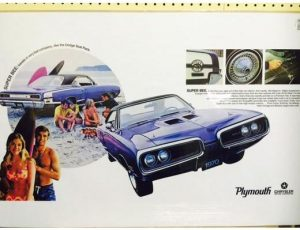 1970 DODGE SUPER BEE POSTER