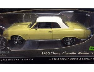 1965 CHEVY CHEVLLE MALIBU SS Z16 - CHASE CAR at diecastdepot