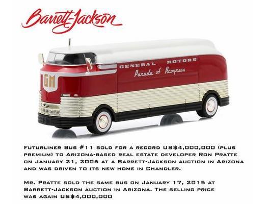 Parade of Progress - 1950 General Motors Futurliner #11 March of Tools Special Edition