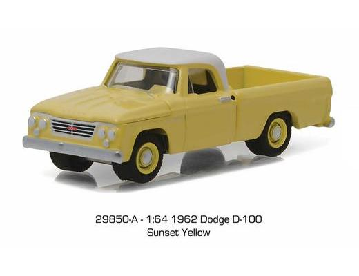 • 1962 Dodge D-100 Pickup in Sunset Yellow