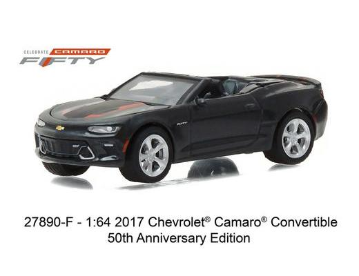 2017 Chevrolet Camaro Convertible - 50th Anniversary