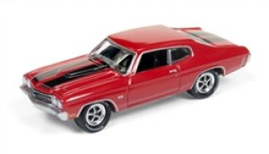 1970 Chevrolet Chevelle SS - Jack Reacher at diecastdepot