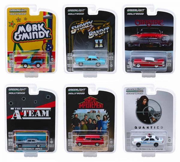 v7 44830 - 1967 Chevrolet Impala Sedan -The A-Team (TV Series, 1983-87)
