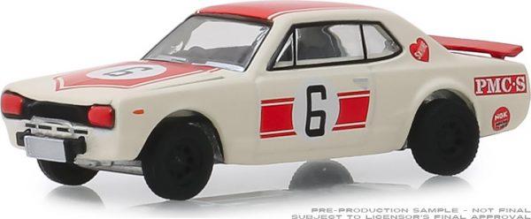 47040b - 1971 Nissan Skyline 2000 GT-R #6