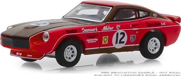 47040c - 1972 Datsun 240Z - #12 Super Samuri 'Big Sam'