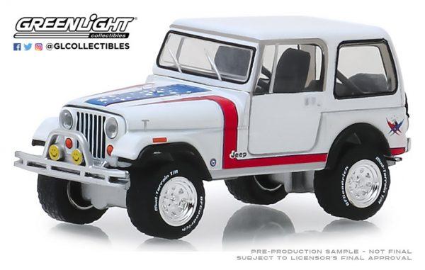 37180e - 1981 Jeep CJ-7 Custom (Lot #3005)