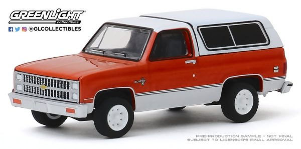 35150b - 1981 Chevrolet K5 Blazer in Burnt Orange Metallic and Frost White