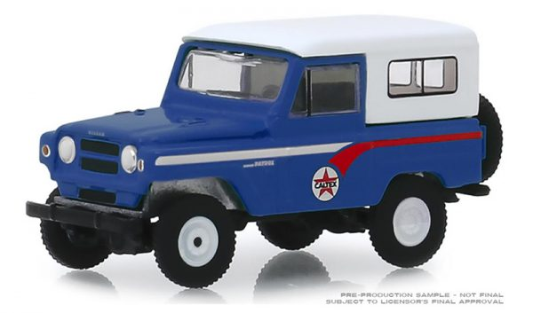 41090 b - 1964 Nissan Patrol - Caltex