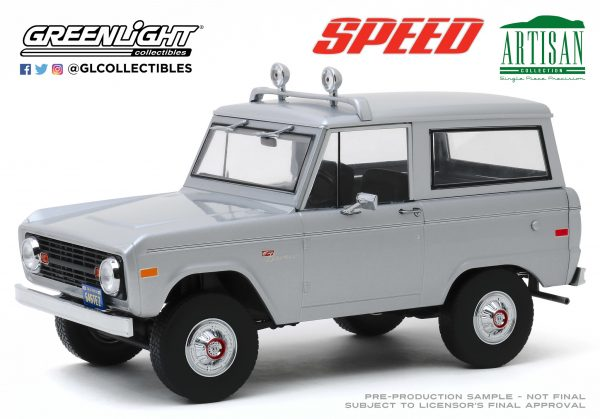 19074 - Speed (1994) - Jack Traven's 1970 Ford Bronco