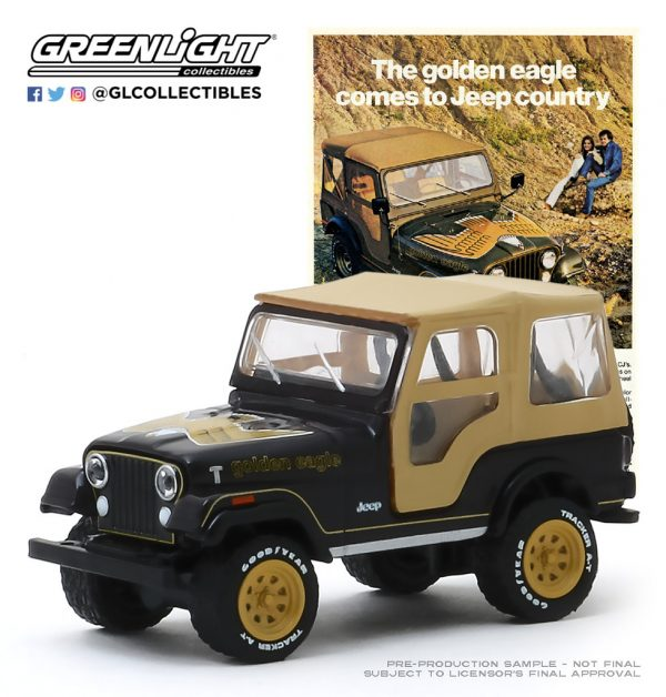 """39030e1 - 1977 Jeep CJ-5 Golden Eagle - """"The Golden Eagle Comes to Jeep Country"""""""