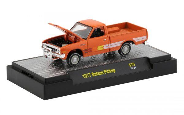 32500 s75d - 1977 Datsun Pickup in Orange with Brown, Orange, Yellow, and White Stripes (Li'l Hustler)