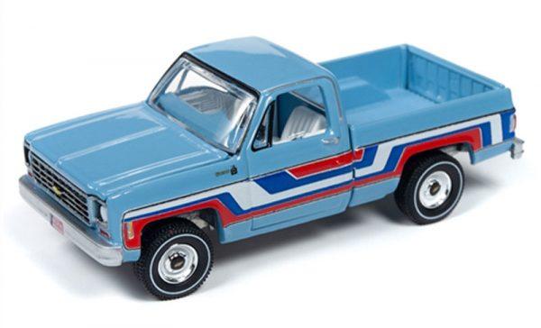 awsp034 b - 1976 Chevrolet C10 Fleetside Bonanza Truck in Skyline Blue with Stripes - Bicentennial Edition