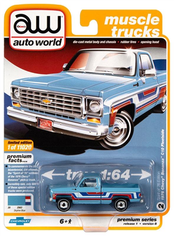 awsp034b1 - 1976 Chevrolet C10 Fleetside Bonanza Truck in Skyline Blue with Stripes - Bicentennial Edition
