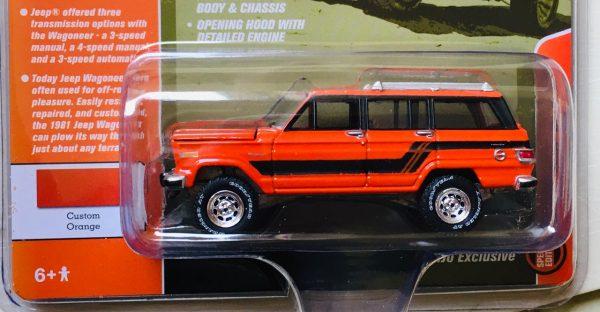 jlcp7314a - 1981 JEEP WAGONEER - Custom Orange