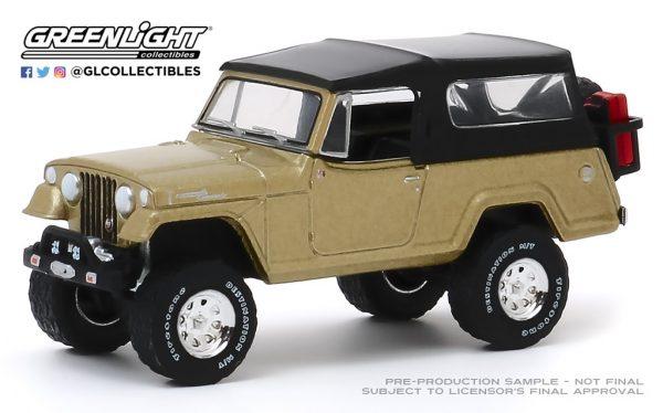 28020e1 - 1966 Kaiser Jeep Jeepster Commando - Moab Utah 2017 50th Anniversary