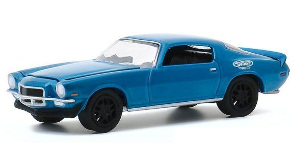39040e1 - 1970 Chevrolet Camaro Test Car - Detroit Speed, Inc. Series 1