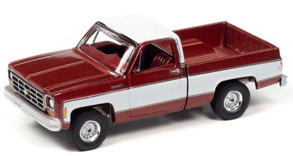 awsp038 b - 1977 Chevy Bonanza 10 Pick Up Truck (Dark Red Poly w/White)