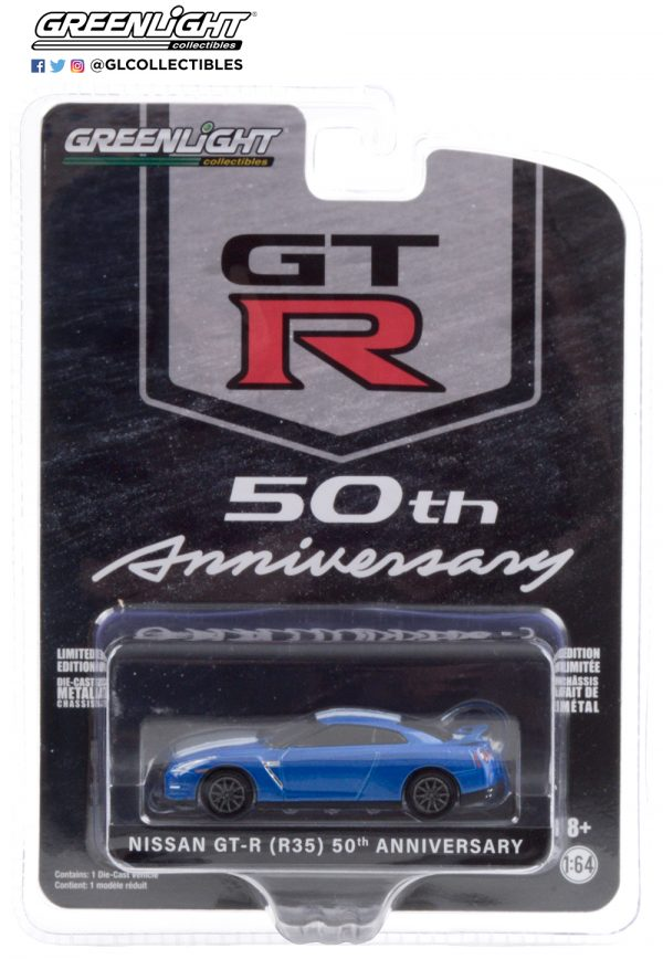 28040 d 2016 nissan gt r r35 bayside blue w white stripe gt r 50th anniversary pkg b2b - 2016 Nissan GT-R (R35) - Bayside Blue with White Stripe - GT-R 50th Anniversary---Anniversary Collection Series 11