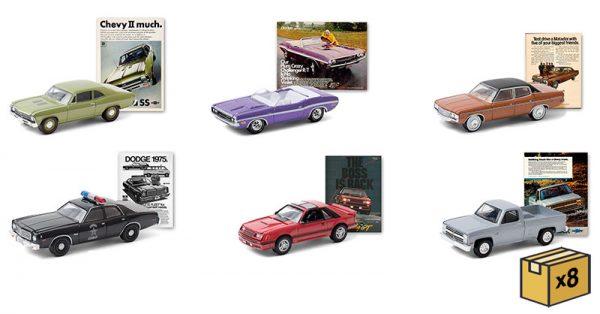 """39050 master - 1973 AMC Matador """"Test drive a Matador with five of your biggest friends"""""""