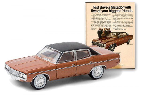 """39050c - 1973 AMC Matador """"Test drive a Matador with five of your biggest friends"""""""
