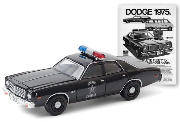 """39050d - 1975 Dodge Coronet State Police """"Dodge 1975. The Complete Fleet for all your law enforcement needs"""" Solid Pack"""