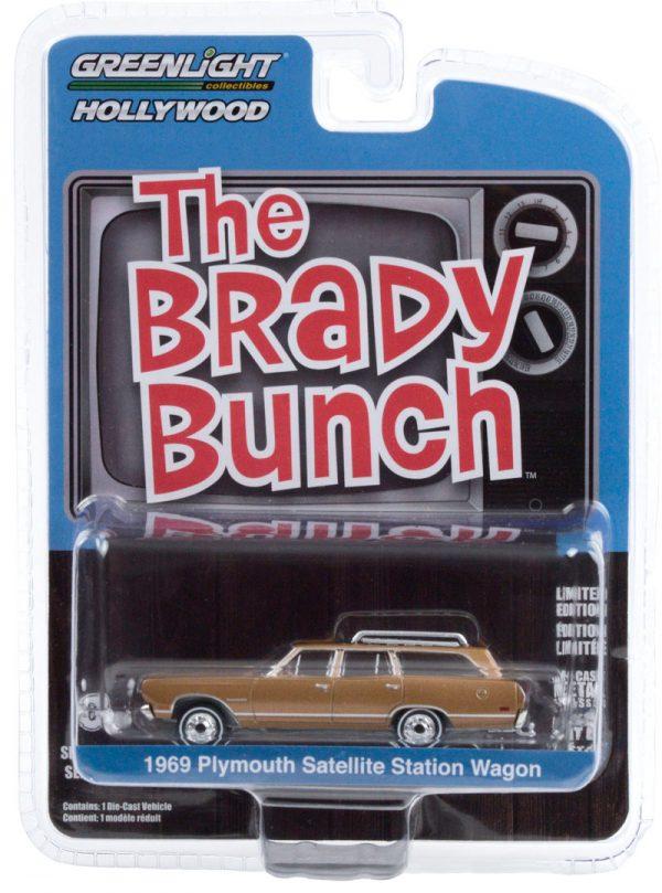 44890b1 - Carol Brady's 1969 Plymouth Satellite Station Wagon - The Brady Bunch (TV Series, 1969-74)