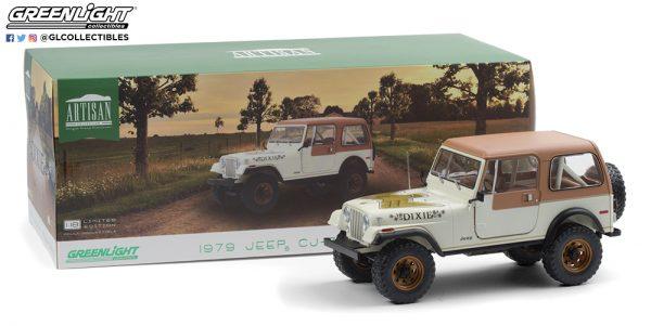 "19065 1979 jeep cj 7 golden eagle dixie pkg open b2b - 1979 Jeep CJ-7 Golden Eagle ""Dixie"" - Artisan Collection (ETA JUNE)"