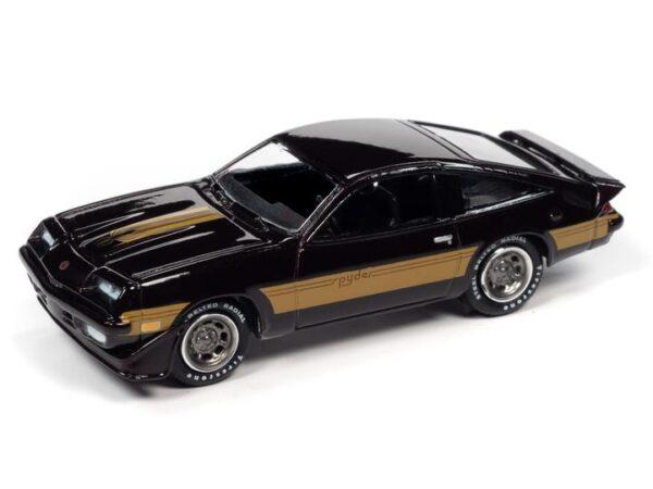 - 1980 Chevrolet Monza (Dark Claret Poly, Gold Stripes)